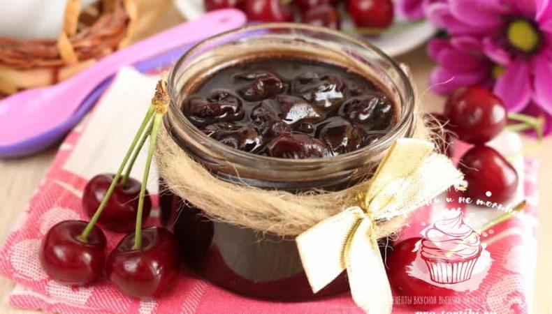 Как сварить вкуснейшую вишню в шоколаде — пошаговый рецепт с фото
