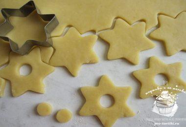 Арахисовое печенье - рецепт пошаговый с фото