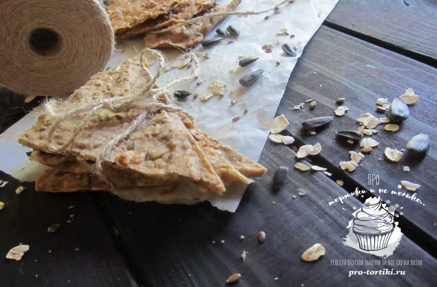 хлебцы с семечками
