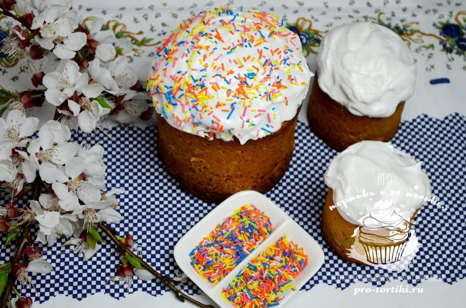 Пасхальный кулич - 7 самых вкусных рецептов с пошаговым фото