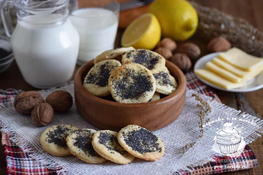 сырное печенье в духовке
