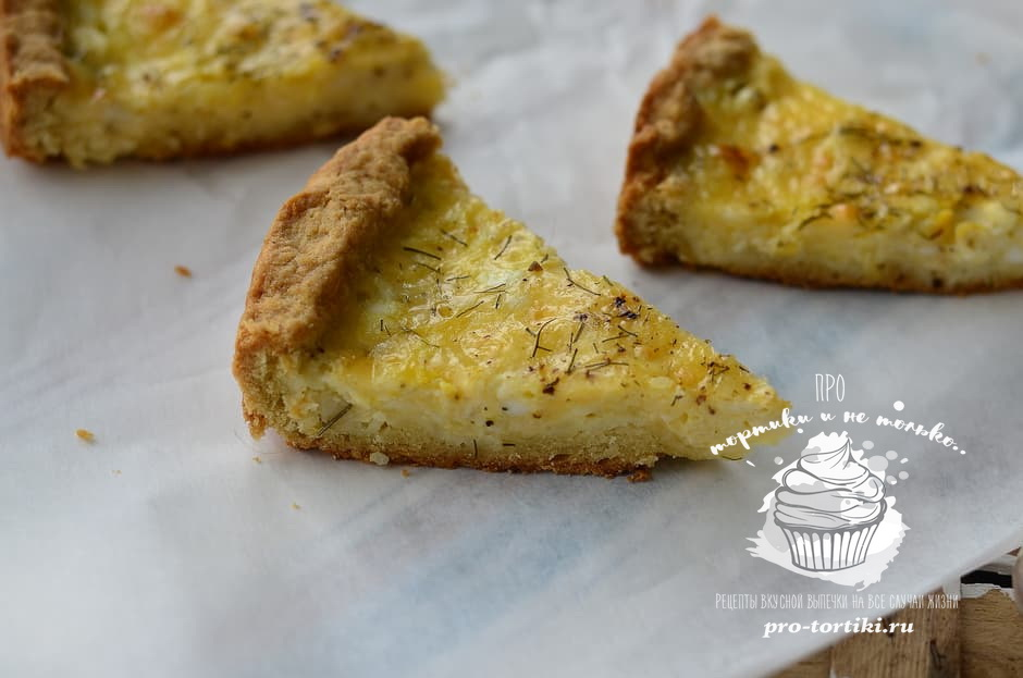 Сырный пирог в духовке на скорую руку - пошаговый рецепт с фото