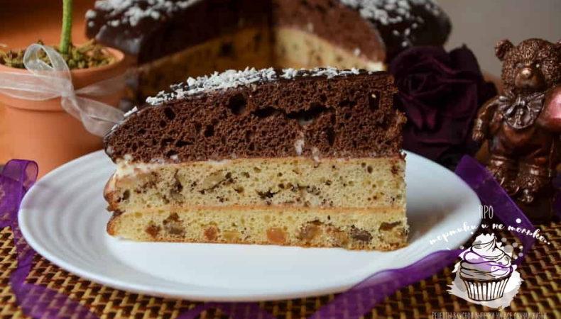 Невероятный торт «Дамский каприз» с изюмом, орехами и шоколадом