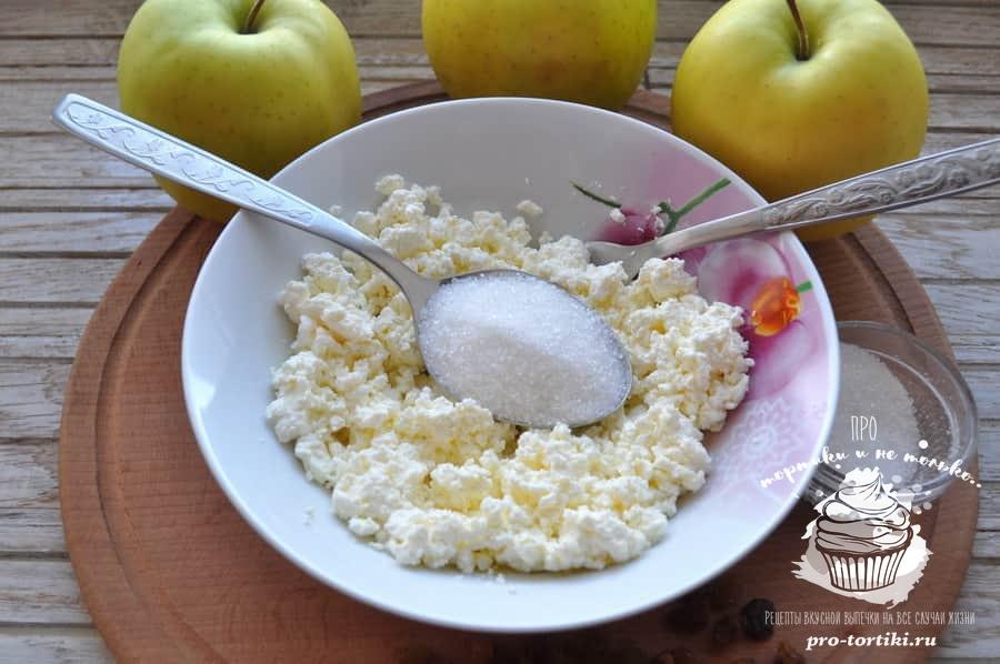 Диета Яблочная Творог. Монодиеты – творожная, яблочная, комбинированная: изучаем основательно