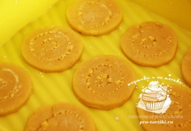 печенье из желтков