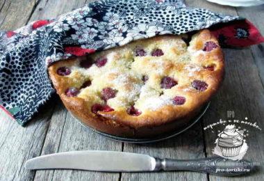 пирог с замороженной малиной