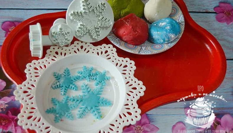 Как сделать украшения из мастики для торта своими руками?