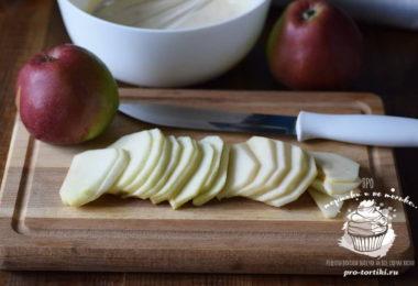 яблочный цветаевский пирог