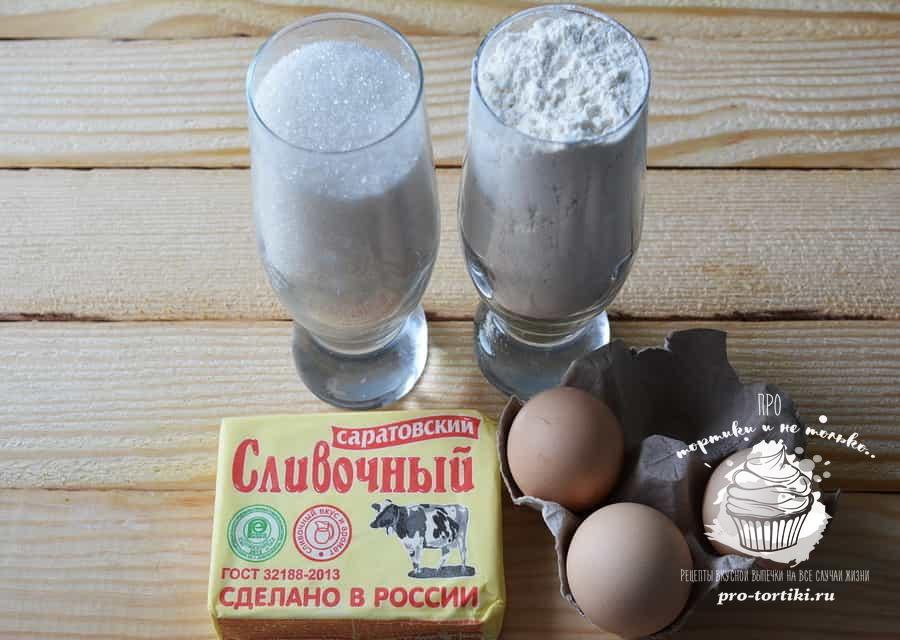 вафельные трубочки с белковым кремом