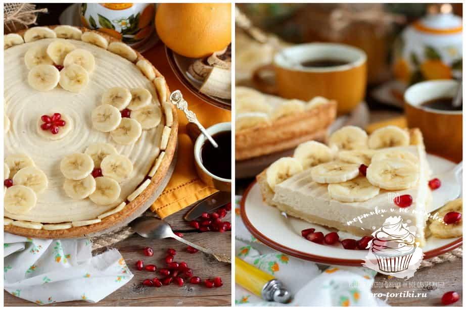 пирог с бананом и творогом