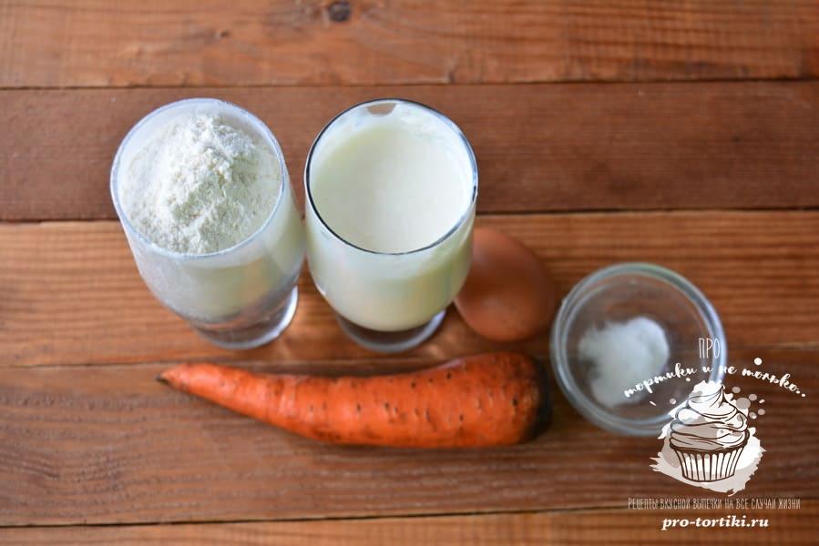 панкейки с морковью