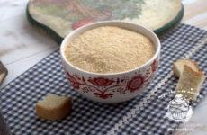 Как сделать панировочные сухари в домашних условиях —  просто и быстро